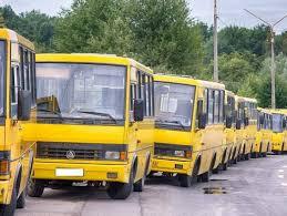 На п'яти приміських та міжміських маршрутах Дніпропетровщини змінять перевізників, у тому числі Дніпро – Новомосковськ.