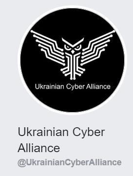 """""""Український кіберальянс"""" обшукують аваківські… ммм, поліція."""
