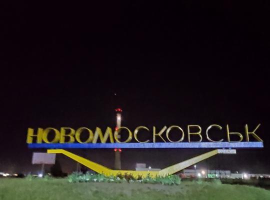 У Новомосковську роботи із благоустрою міста продовжуються, незважаючи на карантин(ВІДЕО)
