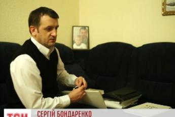 Суддя який пішов проти системи та розповів, як вирішують в Україні справи люди в мантіях