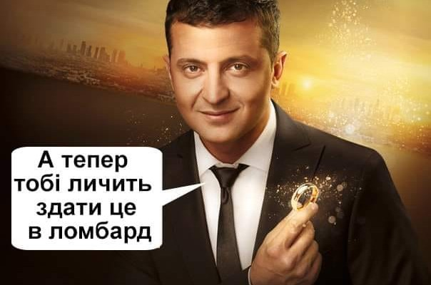 """Почему украинские власти Вам врут про """"антиколомойский"""" закон (ВИДЕО)"""