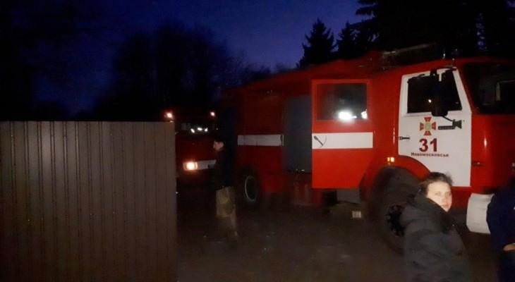 Новомосковський район: внаслідок пожежі постраждала дитина.