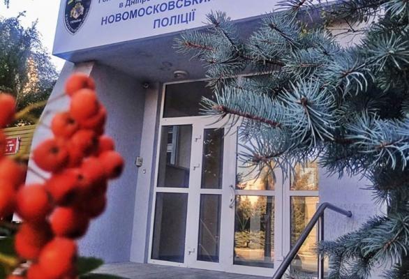 Вітаємо з професійним святом – Днем працівників кримінального розшуку України!