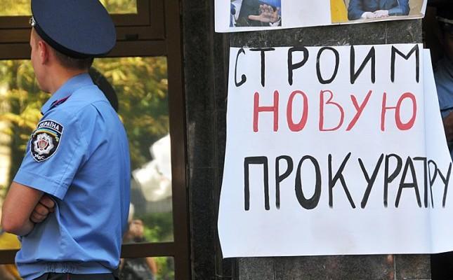 Анатолій Гайворонський: Хочу висловитися відносно «реформованої» прокуратури.