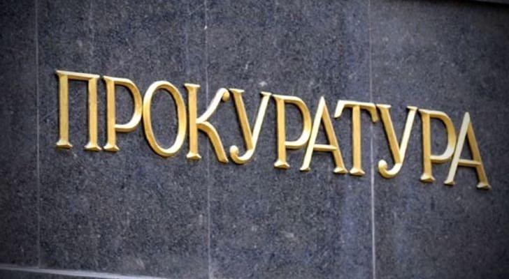 Новомосковська місцева прокуратура звертається до суду з заявою про передачу безхазяйного нерухомого майна
