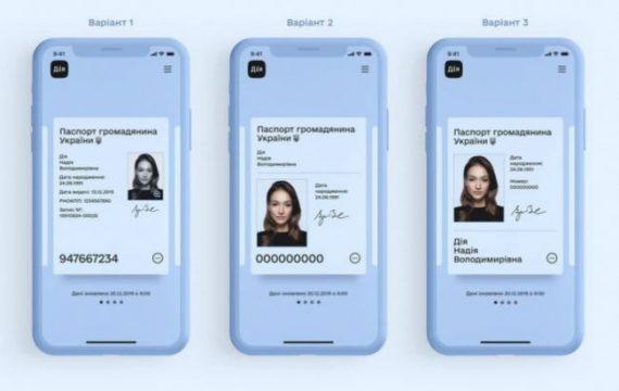 """Скандал в Украине: слили базу """"ДІЯ"""" с паспортами и паролями"""