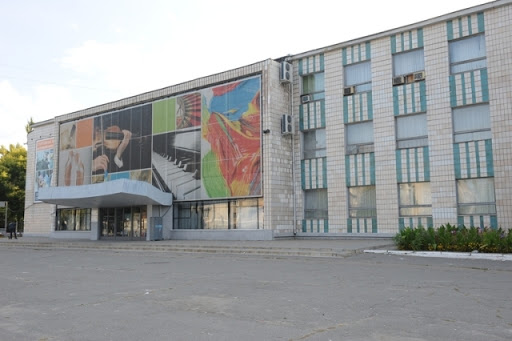 Фонд державного майна переглянув рішення про приватизацію палацу культури «Металург» у Новомосковську