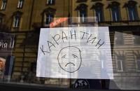 Карантин в Україні продовжили до 31 грудня