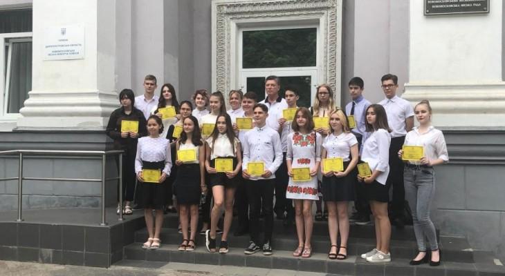 Новомосковської міської ради відбулося традиційне вшанування відмінників навчання та переможців обласного етапу Всеукраїнських олімпіад «Асамблея зірок»(випускники 9-х класів).