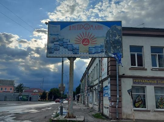 У Новомосковську можлива ліквідація зовнішньої реклами!