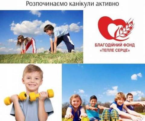 У Новомосковську пройде перша спортивна треніровка під відкритим небом
