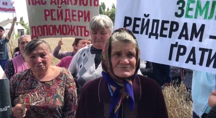 УВАГА! Прошу репост!!! Звернення мешканців села Вільшанська Новоселиця до президента Зеленського (ВІДЕО)