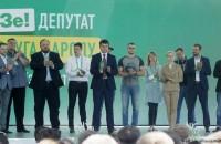 """Два народных избранника от партии """"Слуги народа"""" попали в очередной зашквар"""