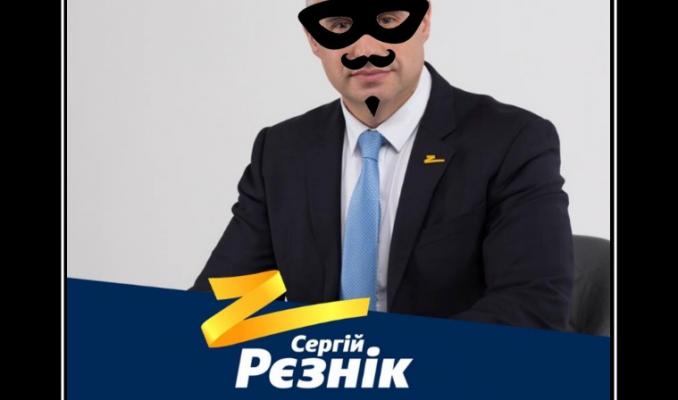 Zorro или Zero