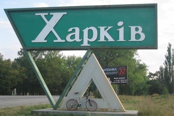 В Харькове пытаются решить очень важный вопрос.