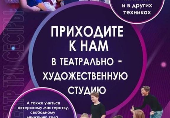 Приглашаю детей 4-15 лет города Новомосковск и Днепр на комплексные уроки изобразительного искусства