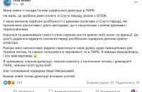 """Нардепа -""""слугу народа"""" Елизавету Ясько убрали с должности главы делегации Украины в ПАСЕ."""