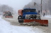 Гідрометеорологія повідомила про погіршення погодних умов у Новомосковську