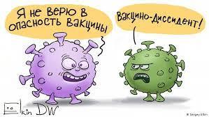 На Дніпропетровщині тримається рівень захворюваності на коронавірус.