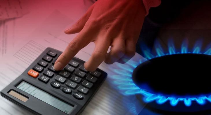 Постачальники газу оприлюднили свої річні тарифи.