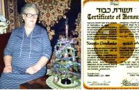 У НОВОМОСКОВСЬКУ ЗГАДУЮТЬ МЕШКАНЦІВ МІСТА ЯКІ РЯТУВАЛИ ЄВРЕЇВ В ЧАСИ ДРУГОЇ СВІТОВОЇ ВІЙНИ