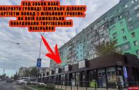 В Новомосковске скандальную «стометровку»  убирают!