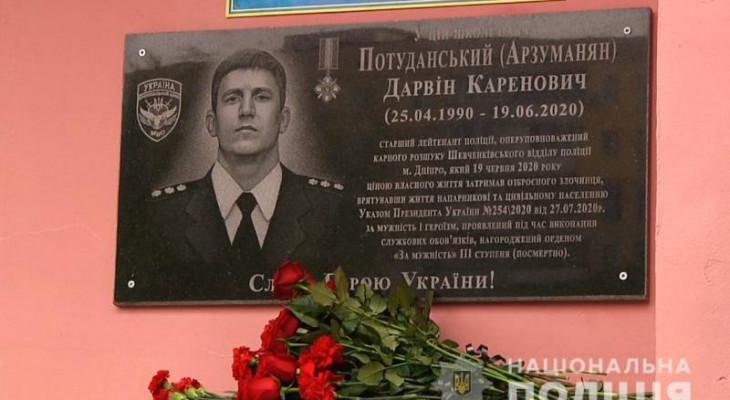 У Новомосковську на двох почесних громадян міста стало більше