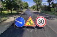 У Новомосковську до кінця осені відремтонтують дев'ять вулиць, оновлять тротуари і озеленять територію