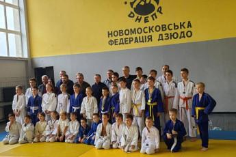 У Новомосковську відкрили сучасний спортивний зал для занять дзюдо.